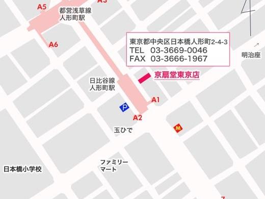 東京店地図