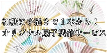 京扇子の老舗 京扇堂 – 創業1832年、伝統の工芸美を伝える京 ...